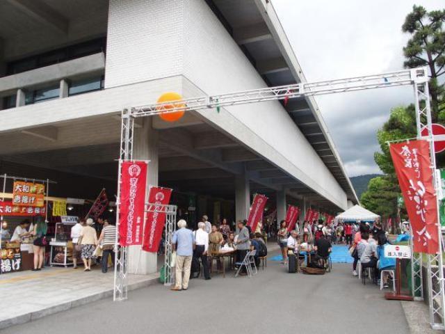 奈良にぎわい味わい回廊